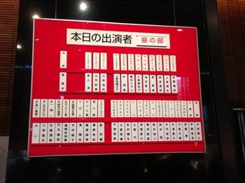 C4973F68-C5C7-4AC3-9745-3E58537BDCEC.jpeg
